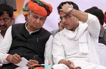 सीएम गहलोत ने कहा, गांधी परिवार की एसपीजी सुरक्षा हटाना दुर्भाग्यपूर्ण, पायलट ने भी कड़ी निंदा