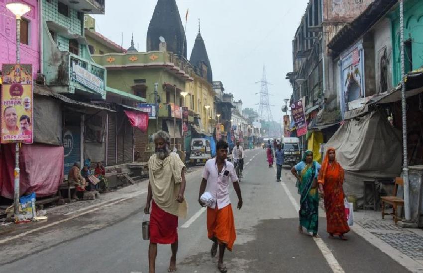 ayodhya1.png