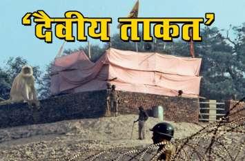वो काला बंदर, जिसकी 'दैवीय ताकत' से खुला था राम जन्मभूमि का ताला!