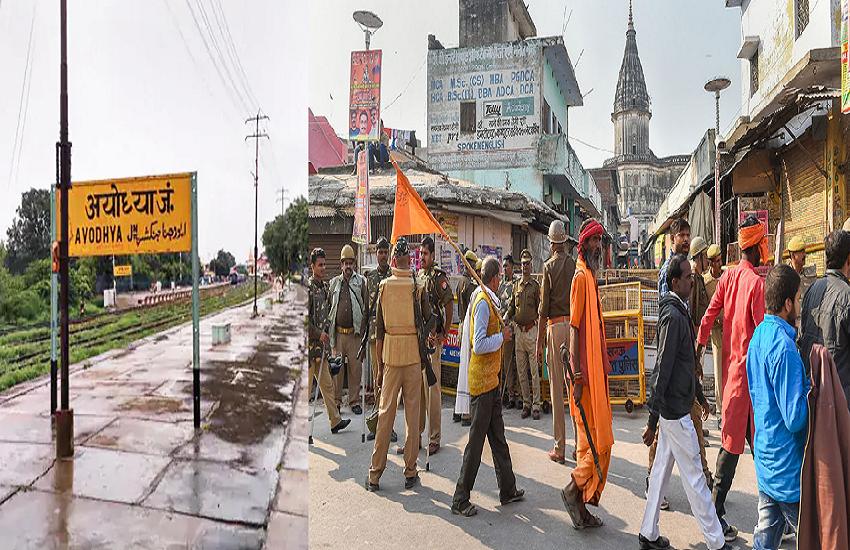 ayodhya.png