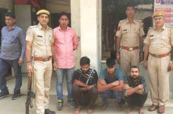 तीन शातिर वाहन चोर गिरफ्तार