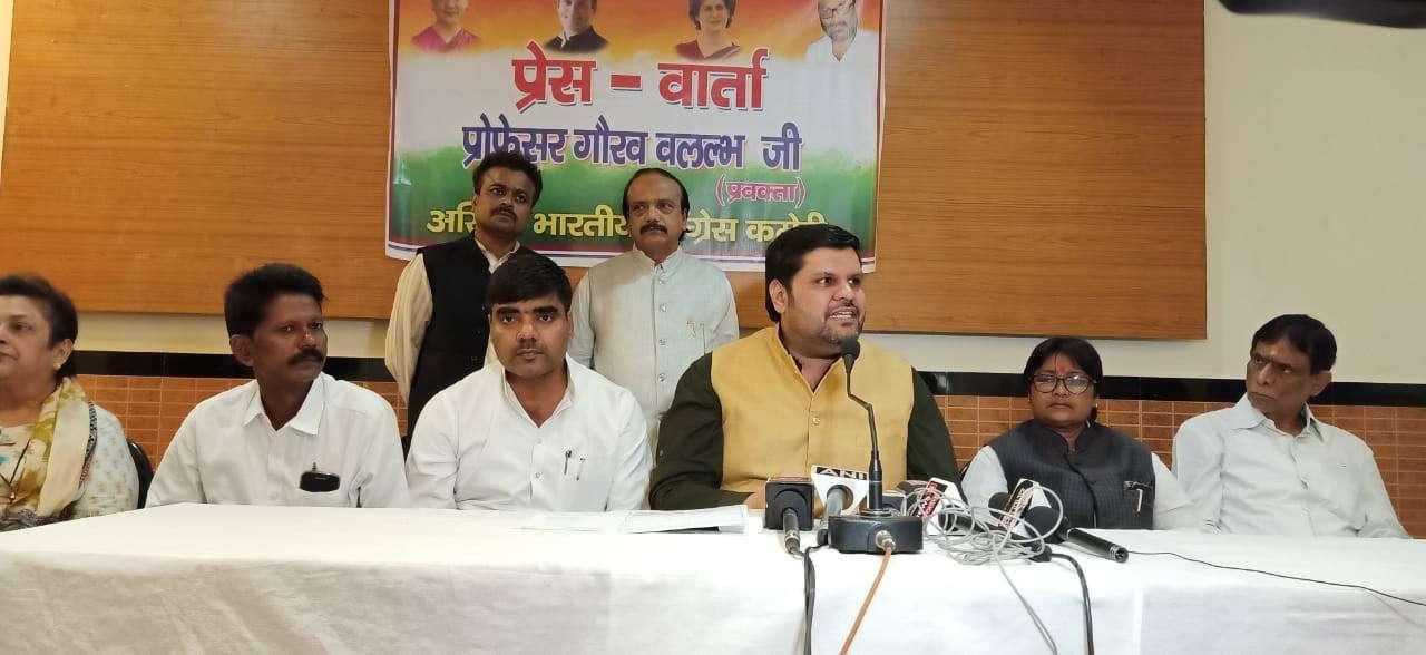 जब कांग्रेस प्रवक्ता प्रो.गौरव बल्लभ ने पूछा क्या ऐसे ही होता है मुख्यमंत्री का शहर