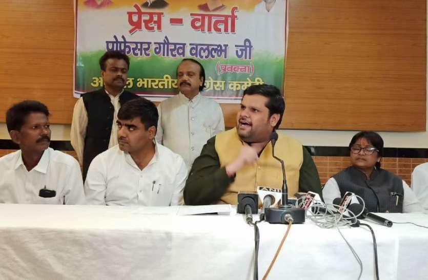 जब कांग्रेस प्रवक्ता प्रो.गौरव बल्लभ ने पूछा क्या ऐसा ही होता है मुख्यमंत्री का शहर