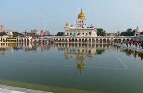 इस प्रसिद्ध तिर्थस्थल का पानी है रोग नाशक, माना जाता है बहुत पवित्र