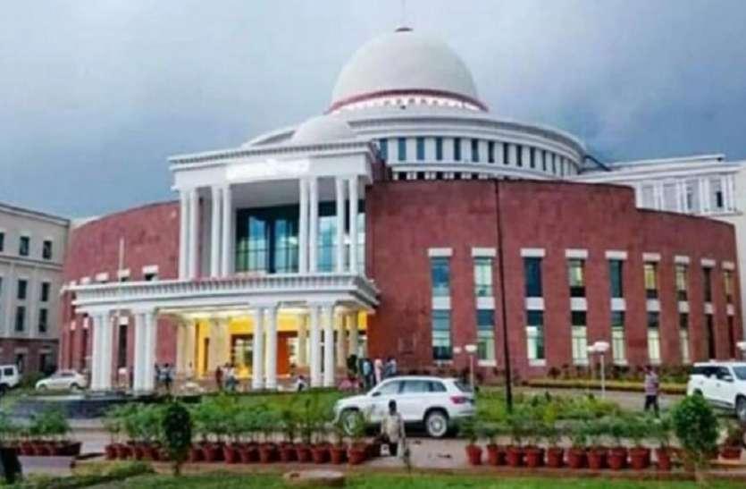 झारखंड विधानसभा चुनाव के लिए कल जारी हो सकती है भाजपा उम्मीदवारों की सूची