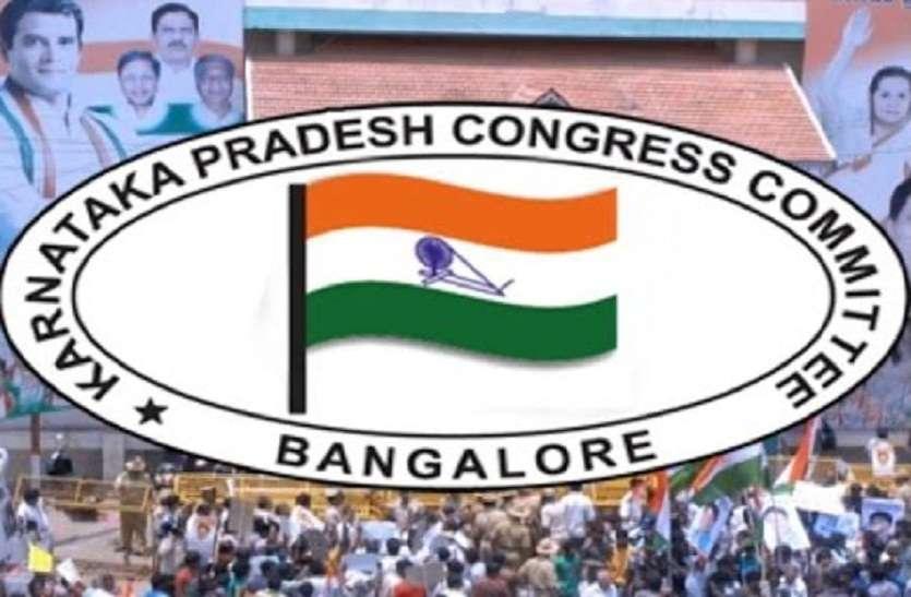 11 को केंद्र सरकार के खिलाफ कांग्रेस करेगी प्रदर्शन, इन मुद्दों को लेकर चढ़ाई की तैयारी