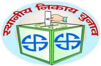 आज साफ होगी निकाय चुनाव की तस्वीर, निर्दलीय से कर रहे मान-मनुहार
