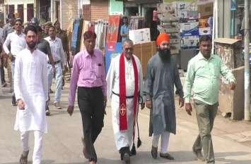 अयोध्या फैसले के मद्देनजर डीएम और एसपी के नेतृत्व में निकाली गई सद्भावना रैली, दिया एकता का सन्देश