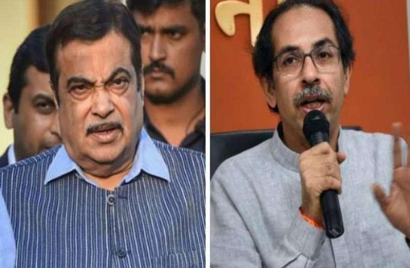 गडकरी के घर बीजेपी नेताओं की बैठक, दूसरे होटल में शिफ्ट किए गए शिवसेना विधायक