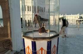 करतारपुर कॉरिडोर की आड़ में सिक्खों को भड़का रहा पाक
