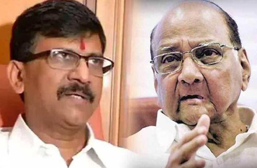 महाराष्ट्र में सरकार के गठन को लेकर हलचल बढ़ी, एनसीपी प्रमुख से मिलने पहुंचे संजय राउत