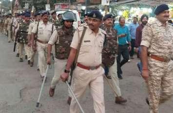 जिले में धारा 144 लागू, कलेक्टर ने दिया आदेश, अयोध्या निर्णय के मद्देनजर सुरक्षा व्यवस्था को लेकर पुलिस अलर्ट