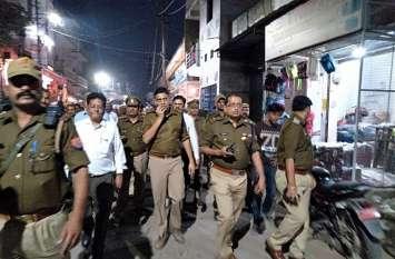 Video अयोध्या राममंदिर फैसले को लेकर एसएसपी ने जारी की अपील