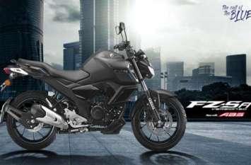 बीएस-6 इंजन के साथ लॉन्च हुई नई Yamaha FZS-FI, जानें क्या है खासियत