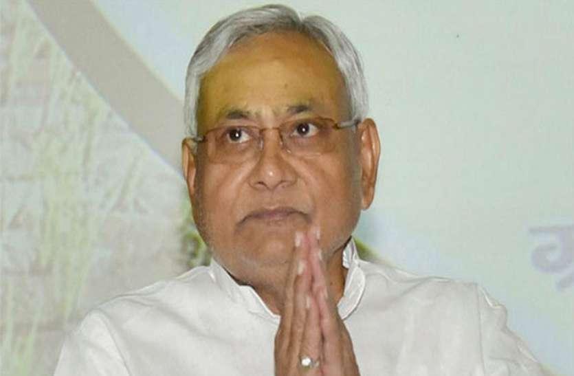 अयोध्या मामले में फैसला सर्वमान्य सभी को सम्मान करना चाहिए: नीतीश कुमार