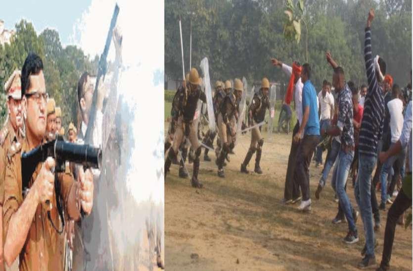 #अयोध्या पर फैसला, मॉकडिल के दौरान दंगे में एक की मौत, तीन लोग घायल