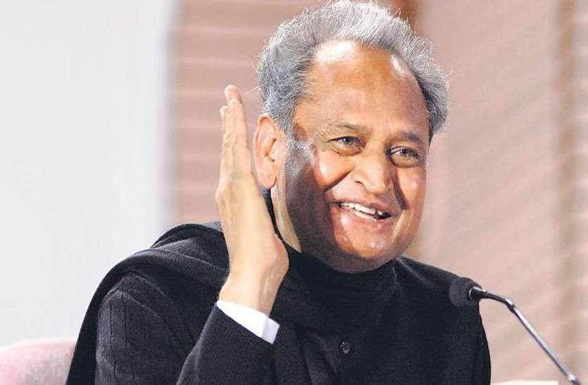 Ashok Gehlot Attack Bjp.जो कांग्रेस मुक्त भारत की बात करेंगे वह खुद मुक्त हो जाएंगे