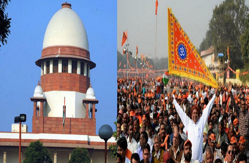 यहां जानें अयोध्या पर फैसला आने से पहले क्या बोल रहे हैं लोग, #AyodhyaHearing हो रहा ट्रेंड