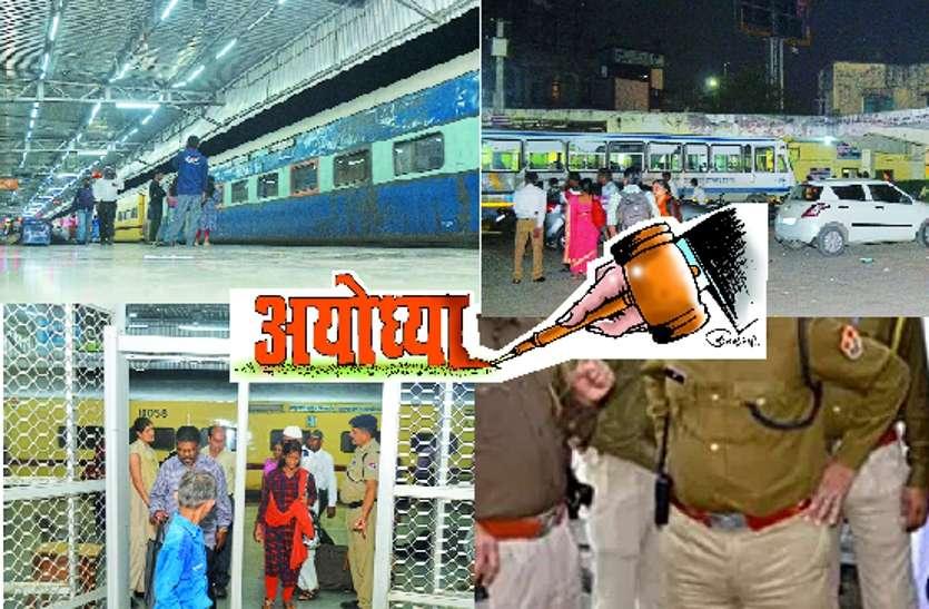 Ayodhya verdict : ऐतिहासिक फैसले से पहले कोटा में कड़ी सुरक्षा, सोशल मीडिया पर पैनी नजर, धारा 144 लागू