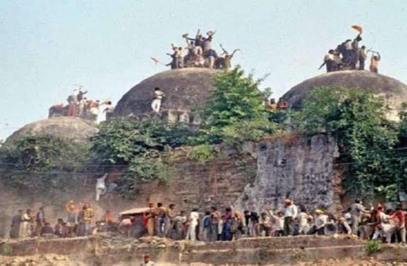 Babri Masjid Demolition Case: बाबरी मस्जिद विध्वंस फैसले पर टिकी है 3 भाजपा सांसदों  की लोकसभा सदस्यता