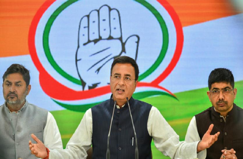 अयोध्या विवाद: कांग्रेस ने किया SC के फैसले का स्वागत, कहा- मंदिर पर सियासत के द्वार बंद