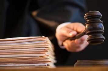 हत्या के 11 साल बाद कोर्ट ने दोषी माना, अब मिलेगी सजा