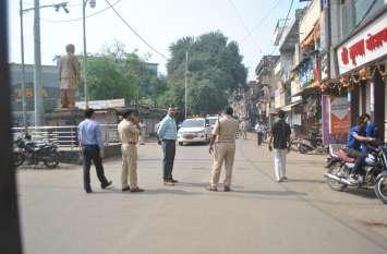 पुलिस-प्रशासन अलर्ट, चप्पे चप्पे पर की जा रही निगरानी