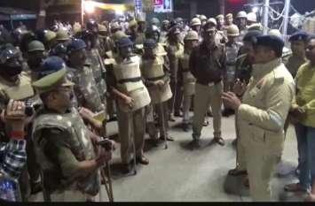चप्पे-चप्पे पर पुलिस तैनात, बढ़ाई गई शहर की निगरानी