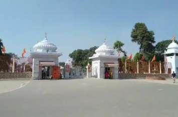 गोरक्षनगरी ने सहर्ष स्वीकार किया राममंदिर का फैसला, गोरखनाथ मंदिर में पूरे दिन रामचरित मानस का पाठ