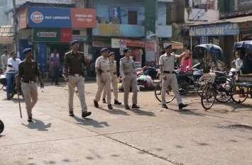 अयोध्या मसले का फैसला आने के बाद सीधी शहर में अलर्ट, तस्वीरों में देखें जगह-जगह पुलिस का पहरा