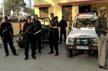 अयोध्या पर फैसला आने के बाद यूपी के इस जिले में पहुंचे कमिश्नर और डीआईजी, देखें वीडियो