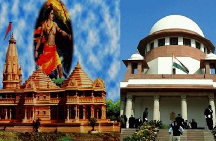 Ayodhya Verdict: विदेश मंत्रालय ने PAK को लगाई लताड़, कहा- आंतरिक मामले में न दें दखल