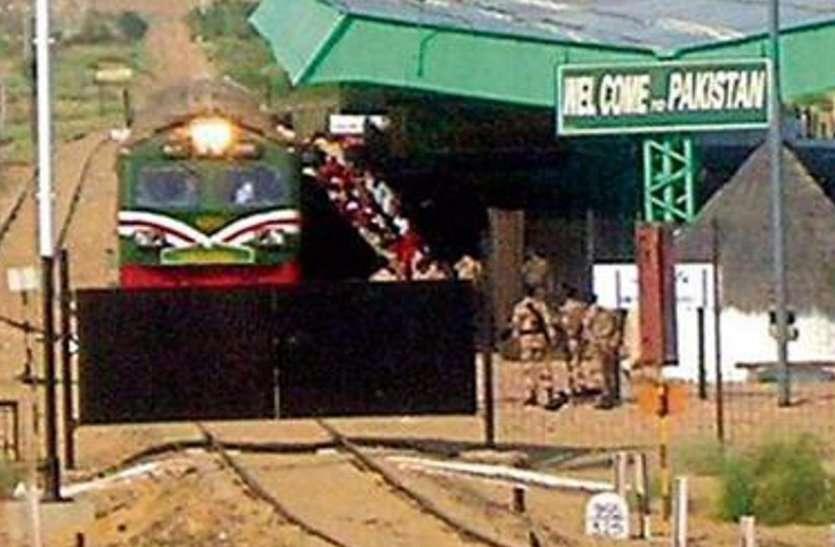 नापाक इरादों को अंजाम देने का बंकर न बन जाए पाकिस्तान का रेलवे स्टेशन