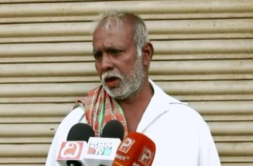 जमाबंदी खाते में 24 लाख रुपए ऋण देख हैरान हुए किसान