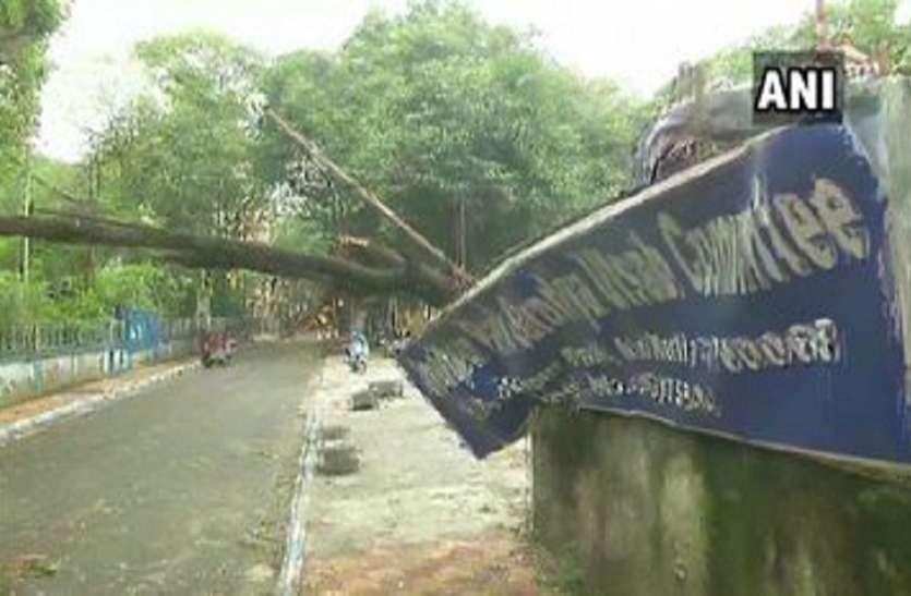 CYCLONE BULBUL UPDATE LIVE STATUS UPDATE2019-बुलबुल ने मचाई बंगाल में तबाही