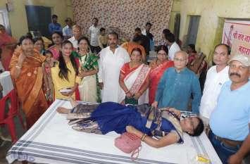 नामदेव समाज के महिला-पुरूषों ने पहली बार किया रक्तदान