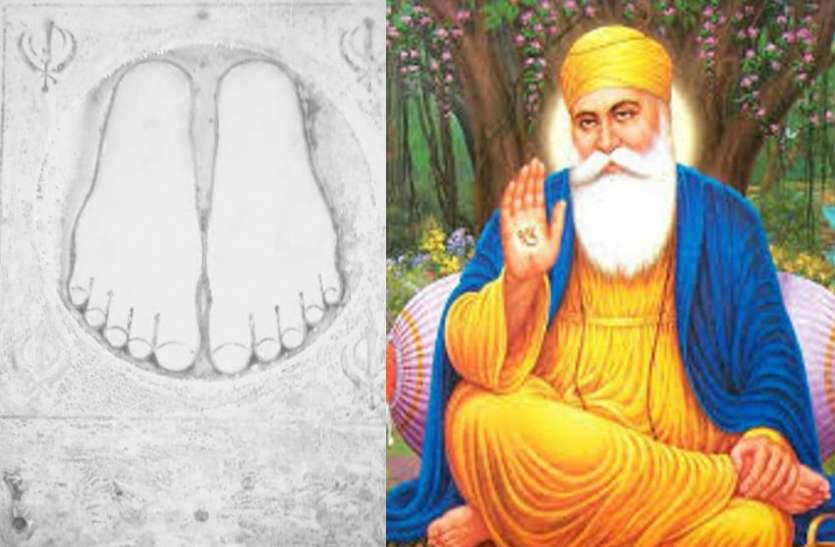 यहां पधारे थे गुरु नानक देव जी, बच्चे का अपने आध्यात्मिक ज्ञान से किया था उपचार, जानिये क्या है मान्यता