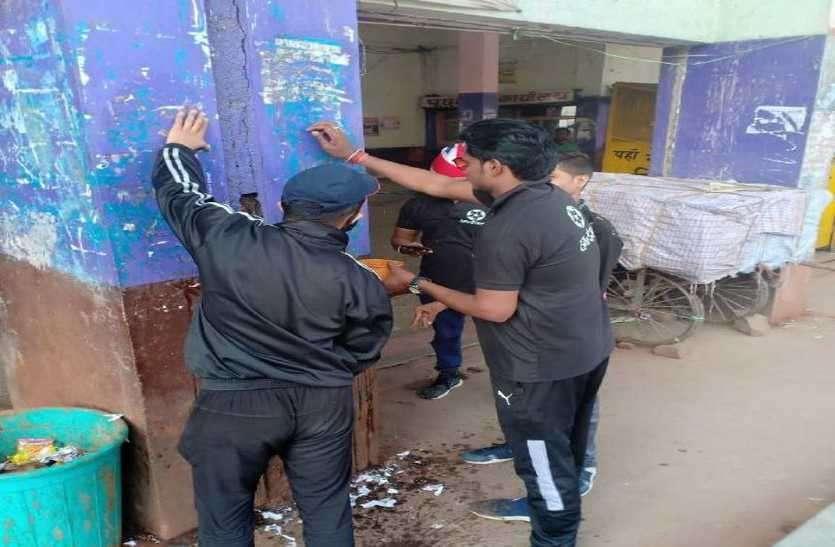 हम हैं इंसान टीम ने दीवारों पर लगे पोस्टर हटाए