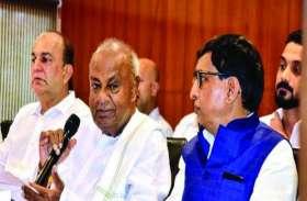 भाजपा के साथ नहीं, कांग्रेस के साथ होगा गठबंधन