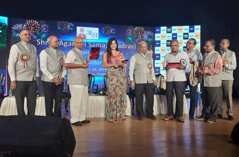 Tamilnadu: अग्रवाल समाज का दीपावली स्नेह मिलन समारोह