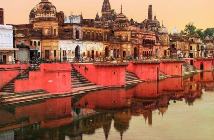 सुप्रीम कोर्ट के फैसले के बाद यूपी में बढ़ेगा पर्यटन, अयोध्या में आएंगे इतने लाख श्रद्धालू