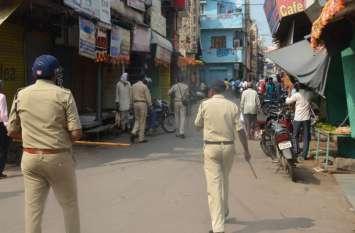 सबसे संवेदनशील इस जिले में चप्पे-चप्पे पर पुलिस, बाजार से लोगों को खदेड़ा