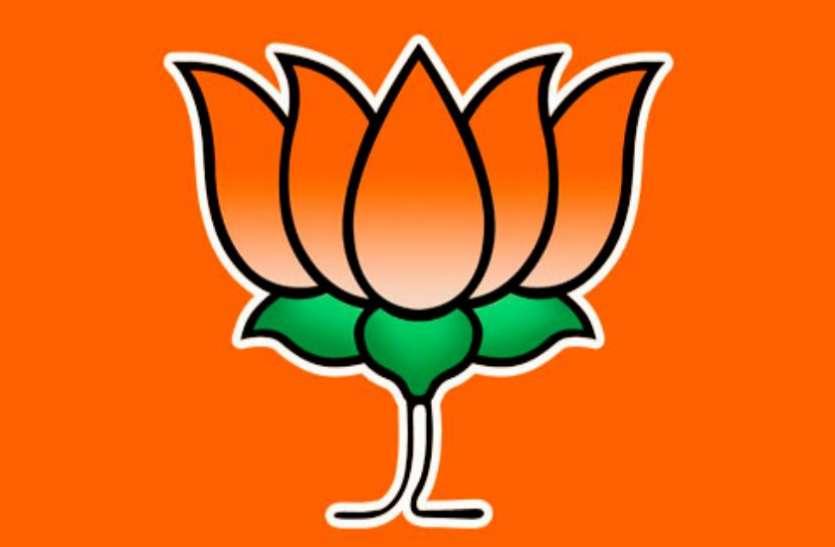महाराष्ट्र: भाजपा ने सरकार बनाने से किया मना, कहा- हमारे पास बहुमत नहीं