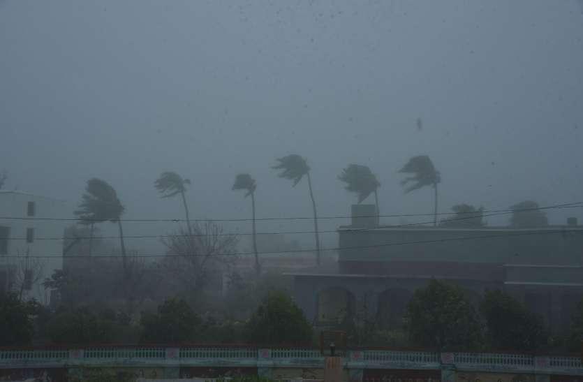 Cyclone Bulbul : चक्रवाती तूफान बुलबुल का कहर : तीन लोगों की मौत