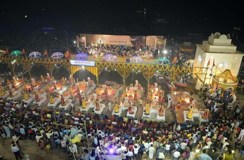 देव दीपावली पर इस बार वाराणसी में टूटेगी 25 साल की परंपरा, दशाश्वमेध घाट पर नहीं होगी महाआरती