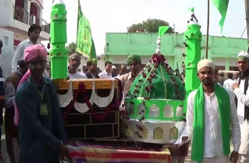 हिन्दू- मुस्लिम एकता की मिसाल है यह कस्बा, बारावफात के जुलूस में दिखा साम्प्रदायिक सौहार्द