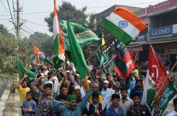 अयोध्या फैसले के बाद इस शहर में अमन, चैन के साथ निकला बारावफात का जुलूस, देखें वीडियो