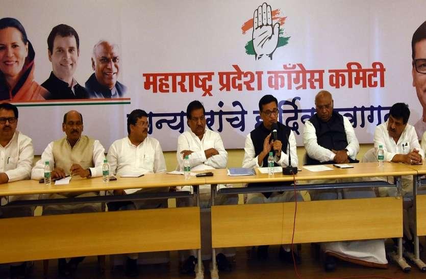 महाराष्ट्र में शिवसेना को समर्थन पर फैसला सोनिया गांधी करेंगी
