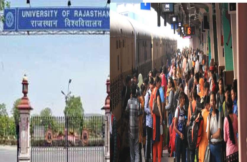 जयपुर में सोमवार सुबह तक इंटरनेट बंद, एमपैट के प्रवेश पत्र नहीं हुए डाउनलोड, परेशान होते रहे यात्री