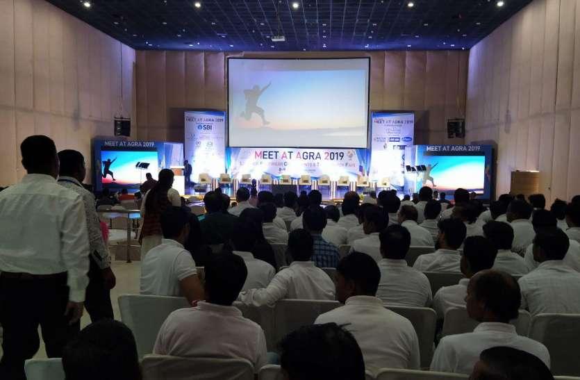 मीट एट आगरा ने रखी पांच हजार करोड़ रुपए के व्यापार की नींव